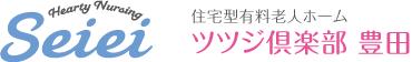 星瑛株式会社